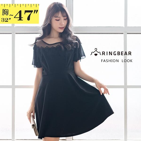 氣質洋裝--優雅浪漫蕾絲網眼拼接荷葉袖A字雪紡圓領短袖洋裝(黑XL-3L)-D503眼圈熊中大尺碼