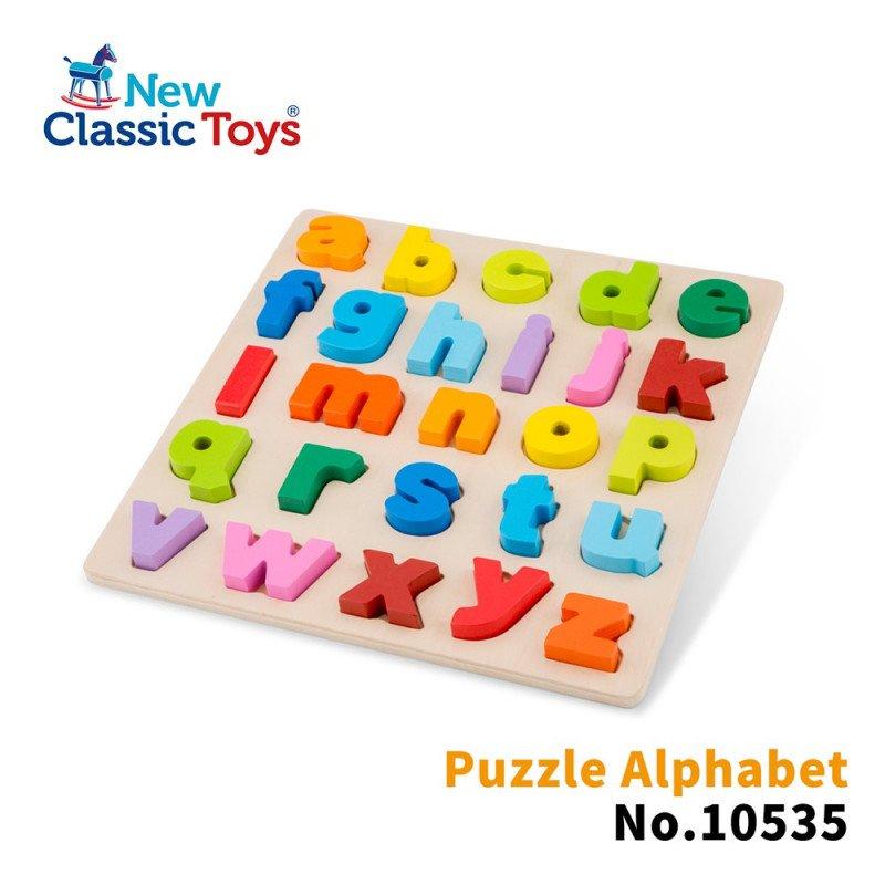 幼兒英文字母配對拼圖(小寫字母) - 10535