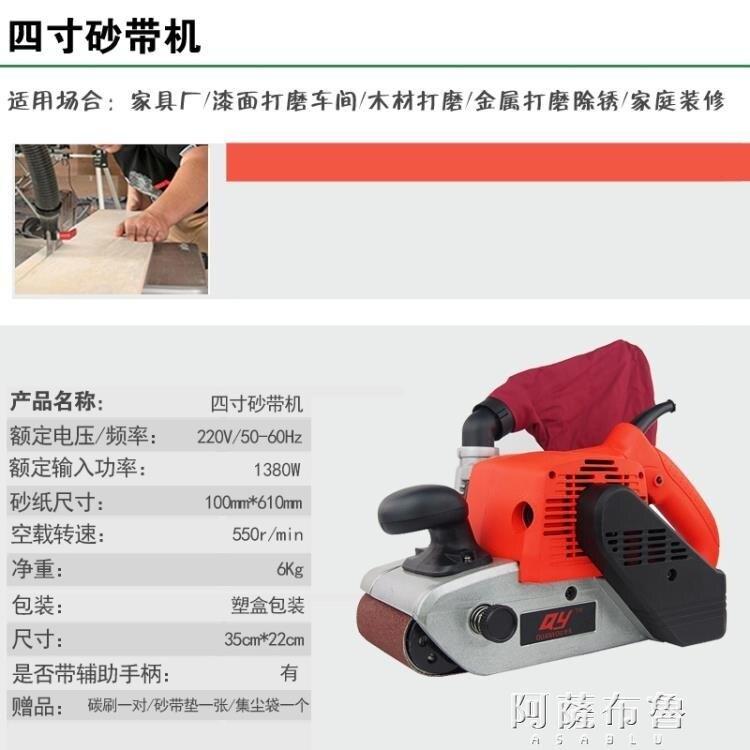 台灣現貨 打磨機 4寸砂帶機手提式砂光機坦克平面打磨機小型拋光機木工家用砂紙機 新年鉅惠