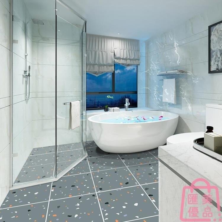 地板貼自粘浴室衛生間防水地貼加厚耐磨pvc防滑 迎新年狂歡SALE