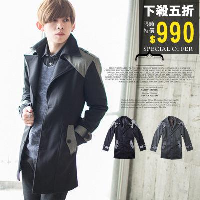 【N8350J】冬季專櫃質感撞色拼接翻領腰帶中長版大衣外套(LE1256)