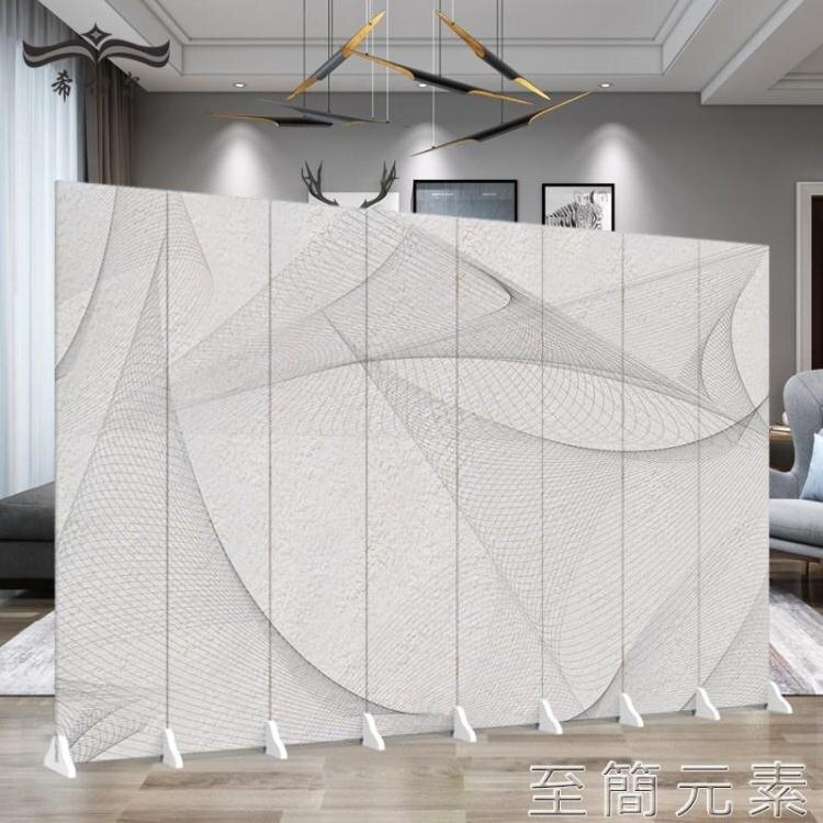 台灣現貨 屏風屏風隔斷客廳歐式簡易行動摺疊隔間雙面布藝簡約現代臥室遮擋家用 新年鉅惠