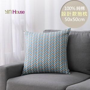 IN HOUSE-簡約系列抱枕-膠囊藍(50x50cm)