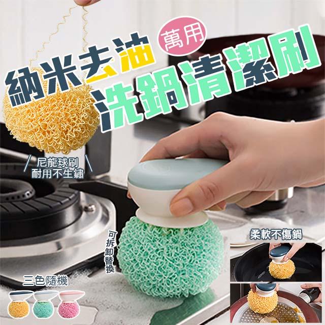洗鍋清潔刷 清潔刷 尼龍刷 洗鍋刷 奈米刷 廚房 清潔 掃除用具 洗碗【17購】 Q5503