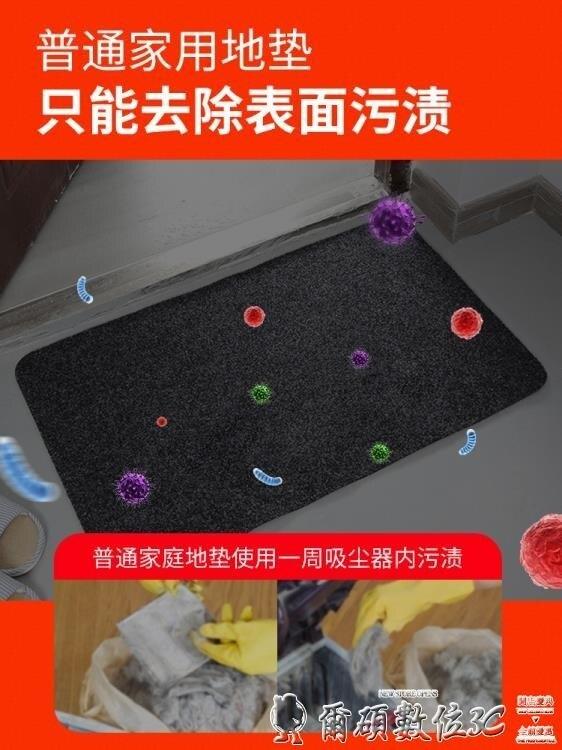 台灣現貨 消毒地墊 進門消毒墊鞋底自動清潔地墊擦鞋入戶神器地毯廚房吸水腳墊子門墊 新年鉅惠