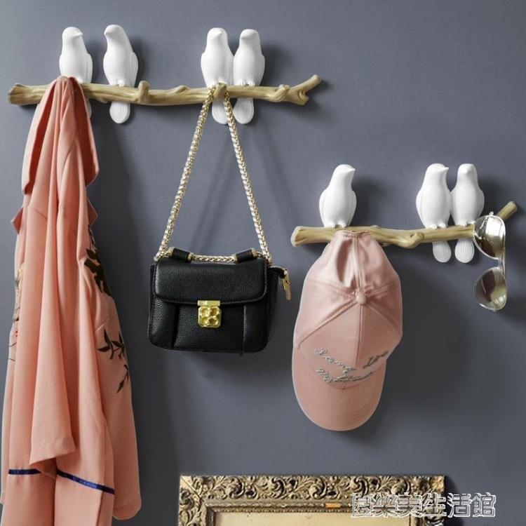 台灣現貨 簡約歐式清新田園立體小鳥掛鉤創意玄關門口牆上裝飾掛衣鉤鑰匙架 YDL 新年鉅惠