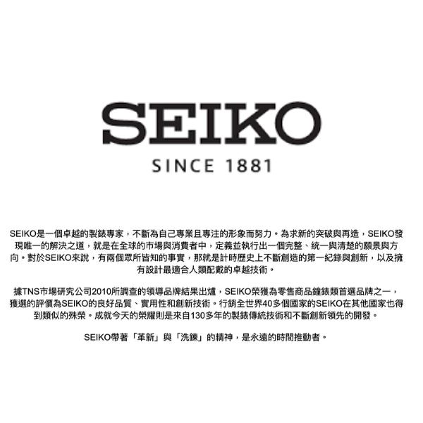 Seiko 精工錶 6A32-00Z0D(SNQ159J1) 石英萬年曆經典簡約腕錶/黑面 41.5mm