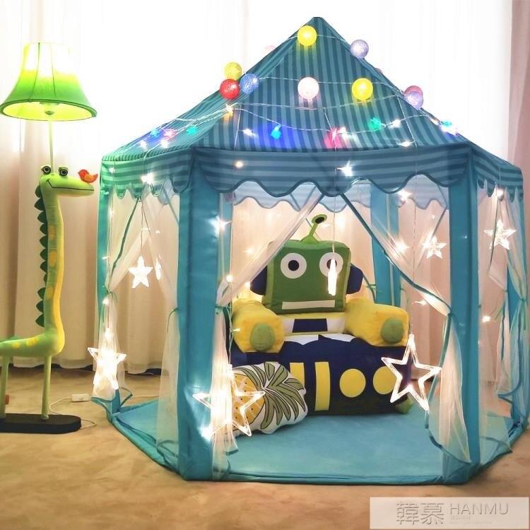 台灣現貨 兒童帳篷室內公主娃娃玩具屋超大城堡過家家游戲房子女孩分床神器 新年鉅惠