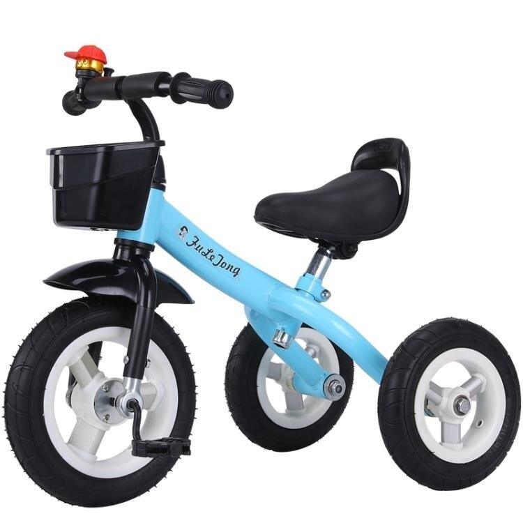 台灣現貨 兒童三輪車寶寶腳踏車2-6歲大號單車幼小孩自行車玩具車 新年鉅惠