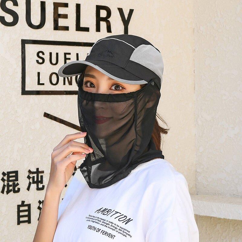 防護反光帽防曬護頸防蚊蟲騎行釣魚披肩帽兩