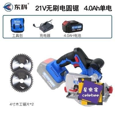 電圓鋸 新款無刷鋰電4寸電圓鋸木工專用手提式切割圓盤鋸電動工具T