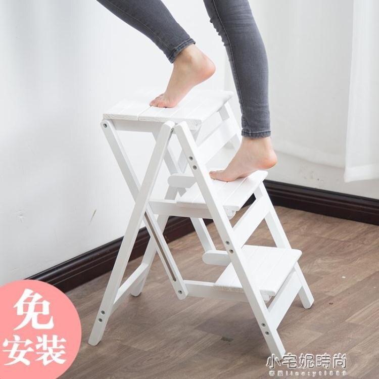 梯凳 梯凳人字梯實木二三四步梯椅凳花架室內登高爬小梯子