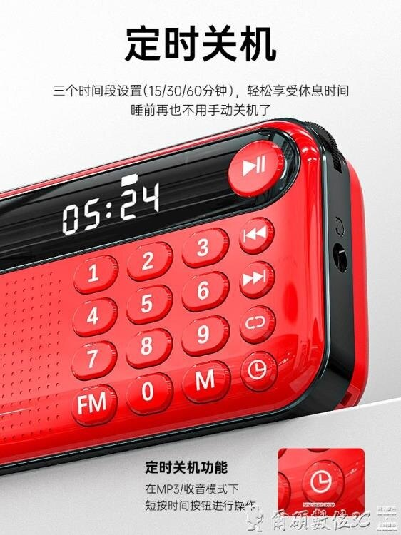 台灣現貨 收音機小播放器隨身聽半導體聽歌新款充電信號強的戲曲可插u盤迷你fm 新年鉅惠