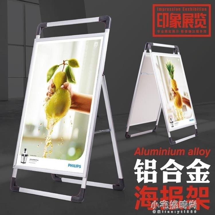 展示架 手提款鋁合金海報架廣告牌kt板展架折疊單雙面宣傳展板A型POP支架
