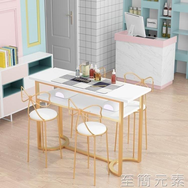 台灣現貨 美甲桌單人雙人簡約現代美甲工作台經濟型網紅美甲桌椅套裝 新年鉅惠