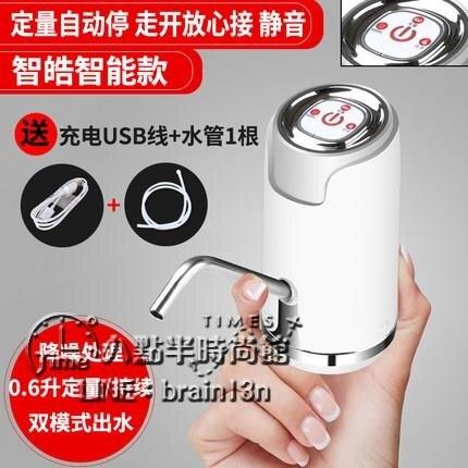 [新年快樂]桶裝水抽水器飲水機電動純凈水桶手壓式吸水器自動上水器壓礦泉水