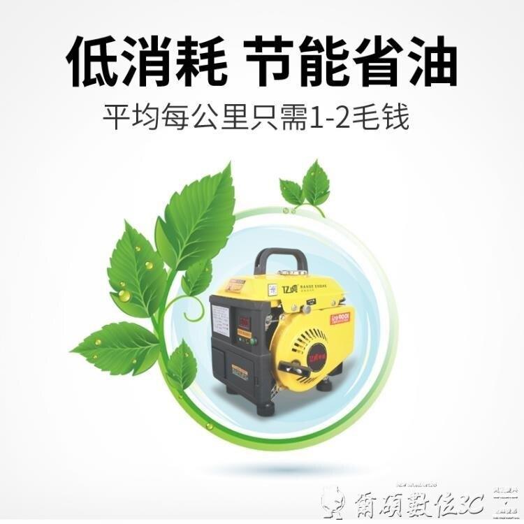 台灣現貨 發電機電動車增程器兩輪發電機電瓶車増二三輪48v60v72v手提小型免安裝 新年鉅惠