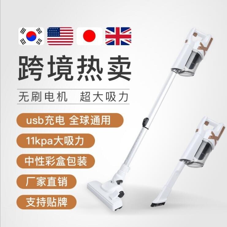 台灣現貨 無線手持式真空吸塵器 家用除蟎小型吸塵機 新年鉅惠