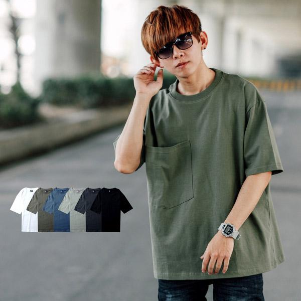 【NB0835J】美式大口袋落肩 寬版素色短T(SH120-1516)