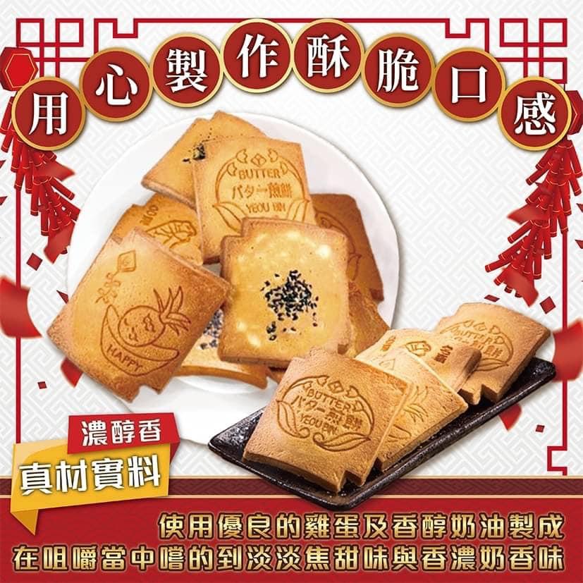 澄驛-超人氣福氣招財貓手作煎餅咖啡禮盒