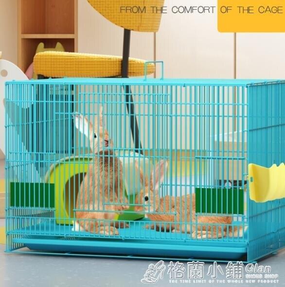 兔籠子荷蘭豬籠寵物兔子鴿子籠子用品豚鼠活物室內家用ATF