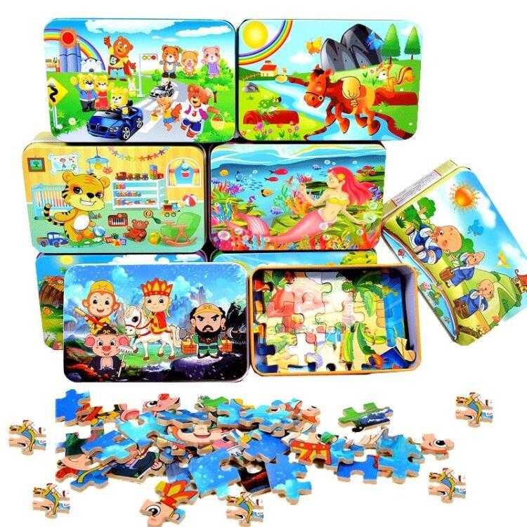 限時85折!限時搶購!拼圖木質親子早教益智力拼板2-3-6周歲男女孩玩具