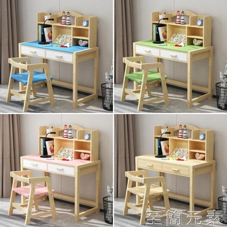 台灣現貨 書桌 兒童學習桌小學生書桌實木可升降小孩作業桌家用課桌寫字桌椅套裝 新年鉅惠