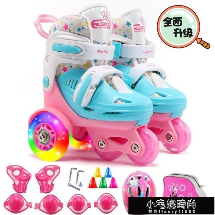 寶寶幼兒童23歲4小童5小孩6男童女童雙排輪滑鞋旱冰初學