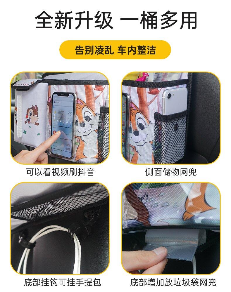 車載垃圾桶 掛式折疊置物桶箱汽車內用品卡通多功能創意車上收納袋【xy5117】