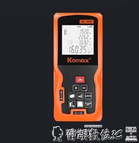 工業尺測距儀激光紅外線高精度手持距離測量儀電子尺量房儀神【全館免運】