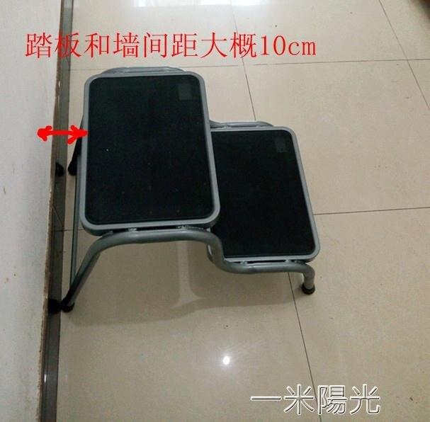 折疊梯 洗車專用 家用2步梯  二步梯子 人字梯 椅子 凳子 家用寵物梯凳[優品生活館]