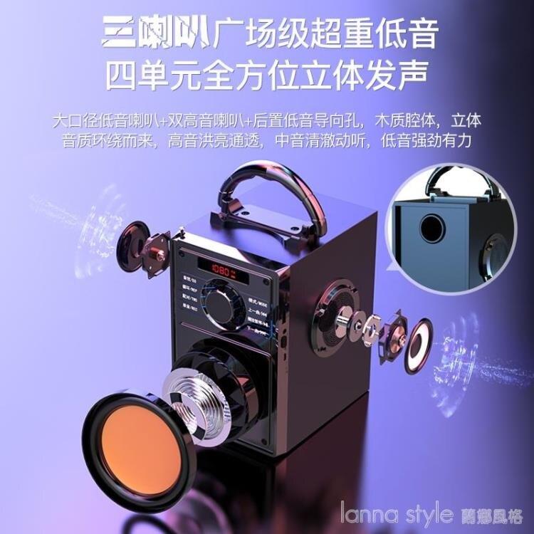 台灣現貨 藍芽音箱大音量家用戶外廣場舞音響便攜式迷你無線小型影響3d環繞 新年鉅惠