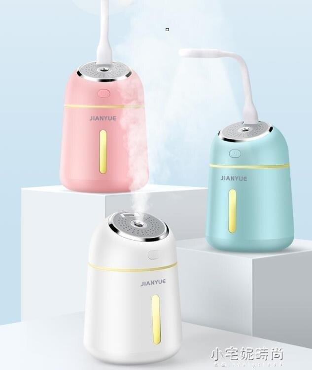 簡約小Q加濕器USB辦公室桌面迷你家用靜音臥室用床頭小型便攜式空調房間空氣噴霧