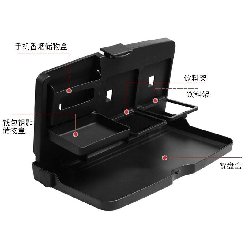 車載小桌板 車載小桌板折疊餐桌子后排后座車用辦公汽車平板筆記本電腦支架#『CM41647』