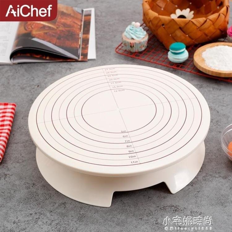 裱花台生日蛋糕轉盤轉台慕斯抹奶油旋轉底盤可鎖定家用烘焙工具