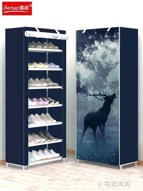 鞋架簡易家用組裝經濟型省空間宿舍女門口鞋架鞋櫃簡約現代門廳櫃