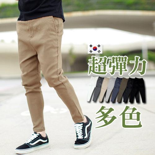 【NB0569J】 韓國製彈力素色錐形褲哈倫褲九分褲(LE-H516)
