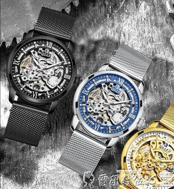 台灣現貨 機械手錶 手錶男士機械表全自動防水鏤空雙陀飛輪新款潮流學生運動男表 新年鉅惠