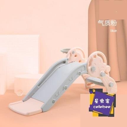 兒童滑滑梯 滑梯兒童室內家用小型兒童汽車滑滑梯秋千組合加高加長游樂園玩具