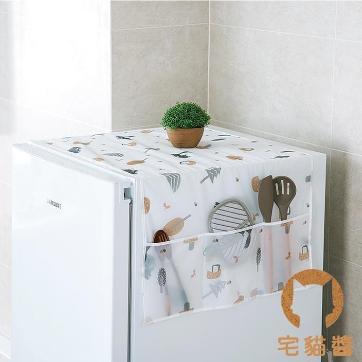 冰箱掛袋防塵罩卡通碎花家電防水蓋巾側面收納袋 迎新年狂歡SALE