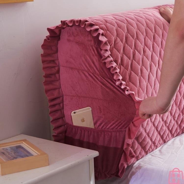全包床頭罩加厚軟包床頭套簡約防塵靠背罩 迎新年狂歡SALE