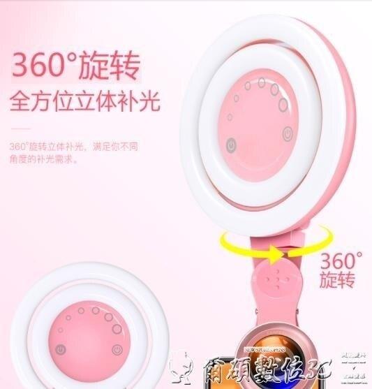 台灣現貨 廣角鏡頭直播支架補光燈女外置高清廣角手機鏡頭通用單反微距嫩膚美顏 新年鉅惠