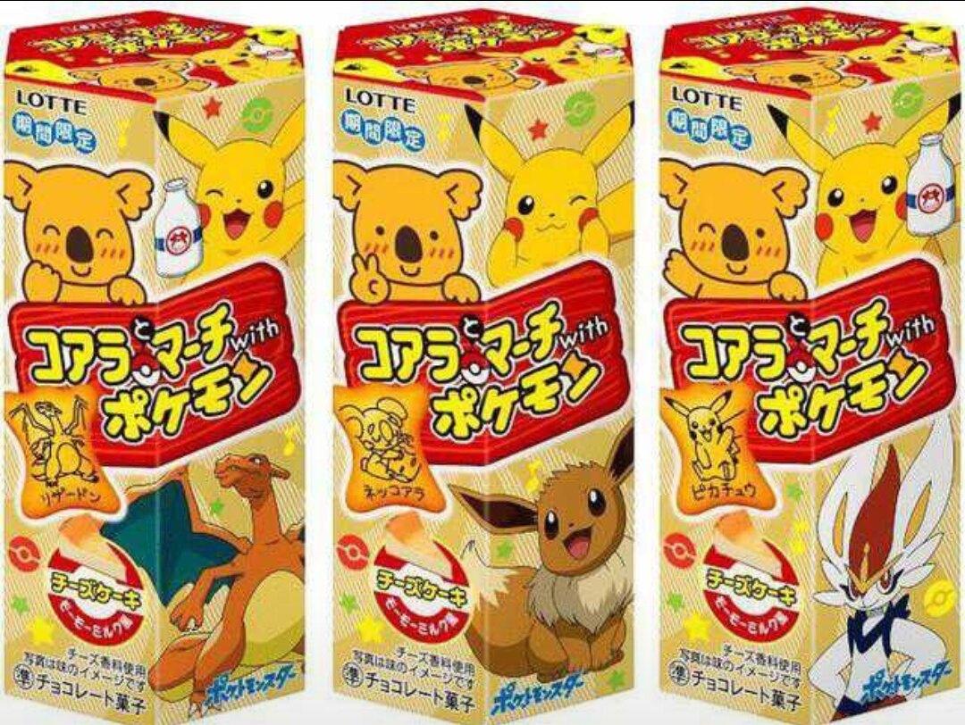 日本 樂天小熊餅乾寶可夢限定版