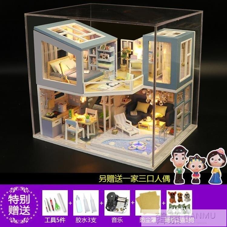 台灣現貨 diy小屋別墅閣樓手工製作房子模型創意拼裝玩具男生日創意禮物女 新年鉅惠