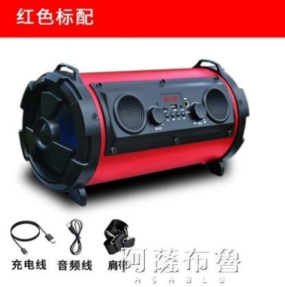 台灣現貨 藍芽喇叭 藍芽音箱低音炮 重低音大功率雙喇叭大音量音響家用戶外k歌高音質 新年鉅惠
