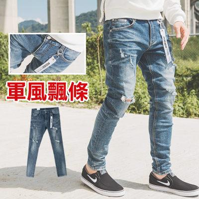 【NB0030J】飄條吊飾刀割破壞刷色小直筒牛仔褲 (LE-PA63)