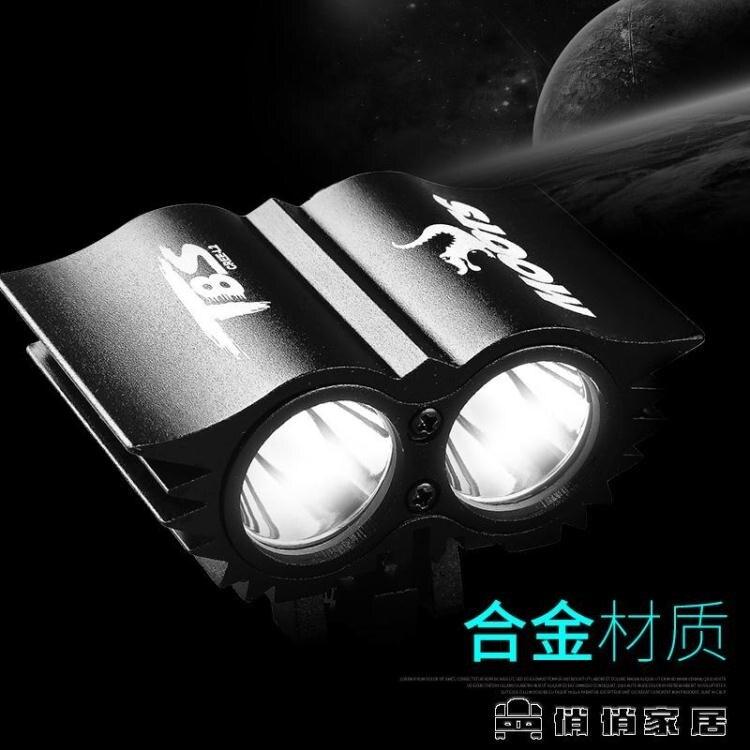 車燈 自行車燈前燈T6單車照明燈L2山地車騎行燈USB夜騎裝備【全館免運】