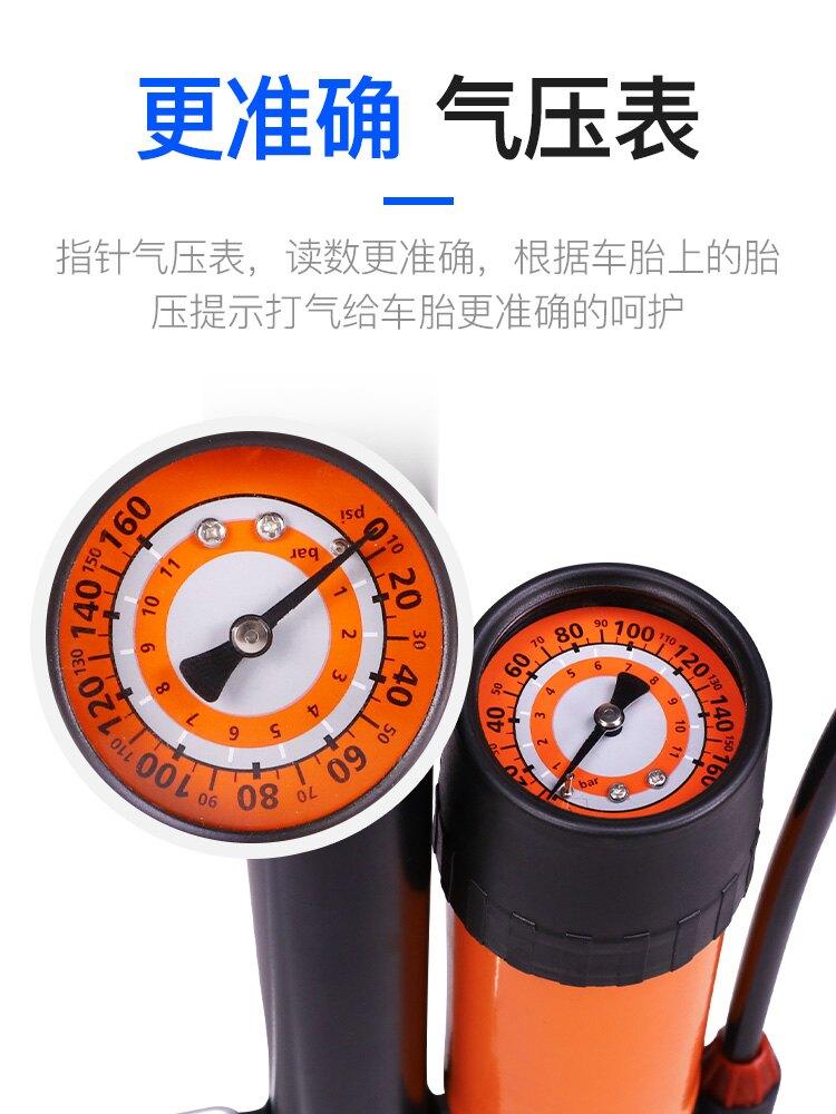 打氣筒 打氣筒自行車高壓泵家用電動電瓶通用充氣管子簡籃球單車多用氣嘴『CM41502』