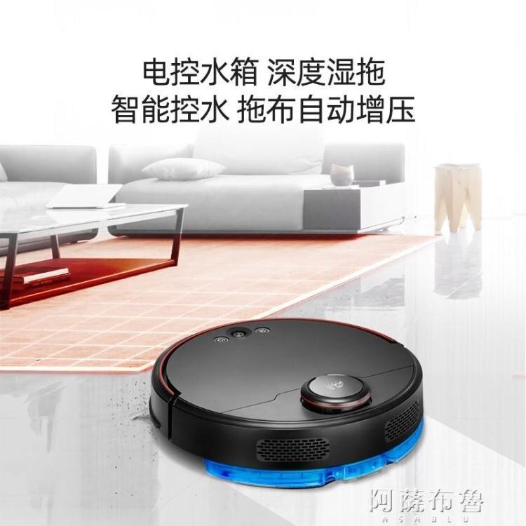 台灣現貨 掃地機器人 小狗掃地機器人家用智慧洗擦掃地拖地一體機R60 Pro 新年鉅惠