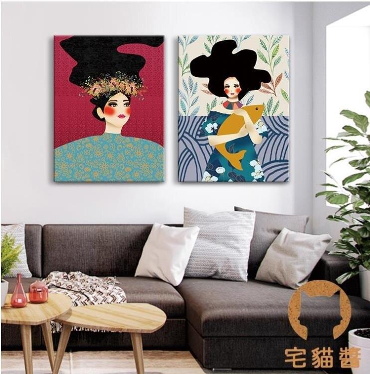 單幅 創意手繪客廳裝飾畫臥室背景墻壁畫北歐掛畫 迎新年狂歡SALE